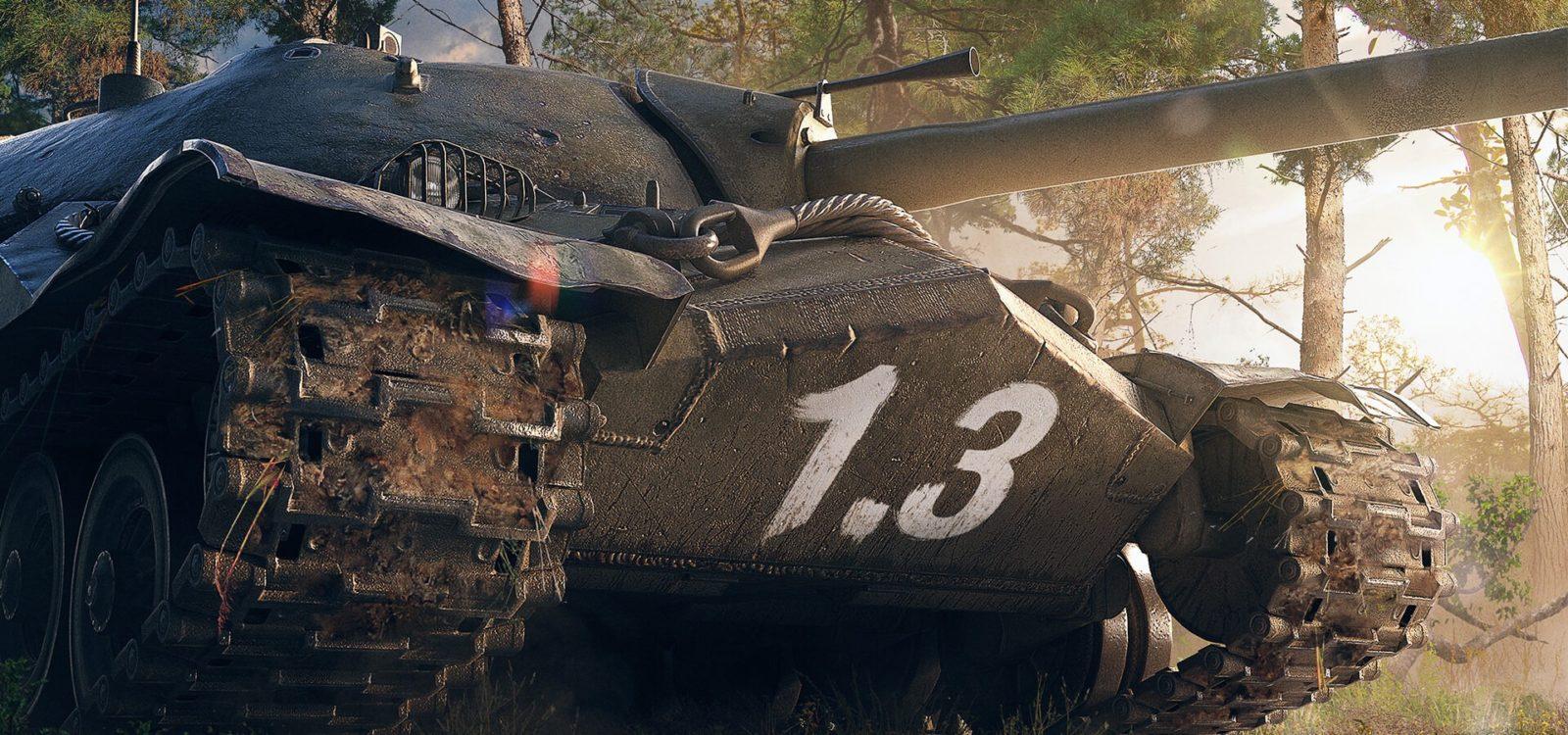 Как изменится внешний вид танков в WoT 1.3?