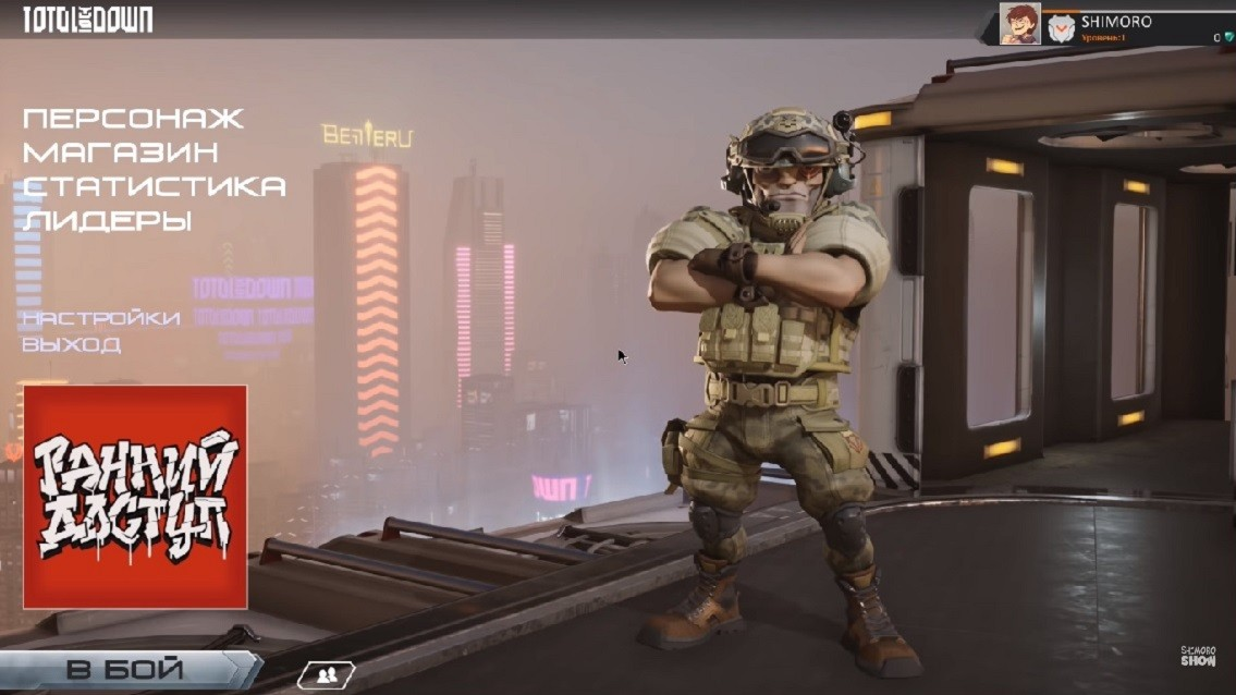 gameplay Total Lockdown 1