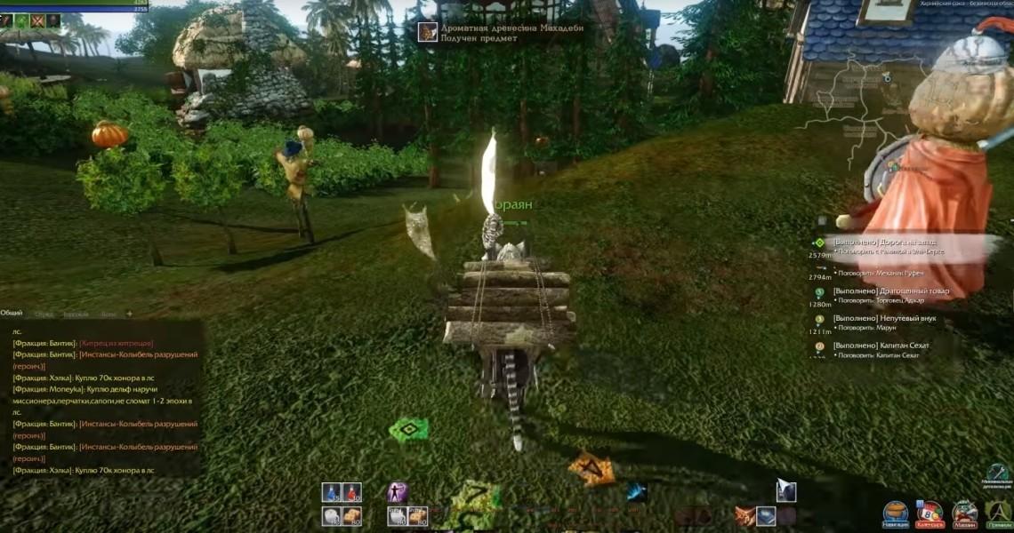 Скачать игру Archeage с официального сайта и смотреть gameplay.