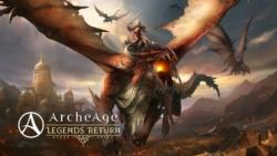 Скачать ArcheAge.