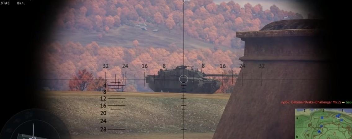 танки в вартандер