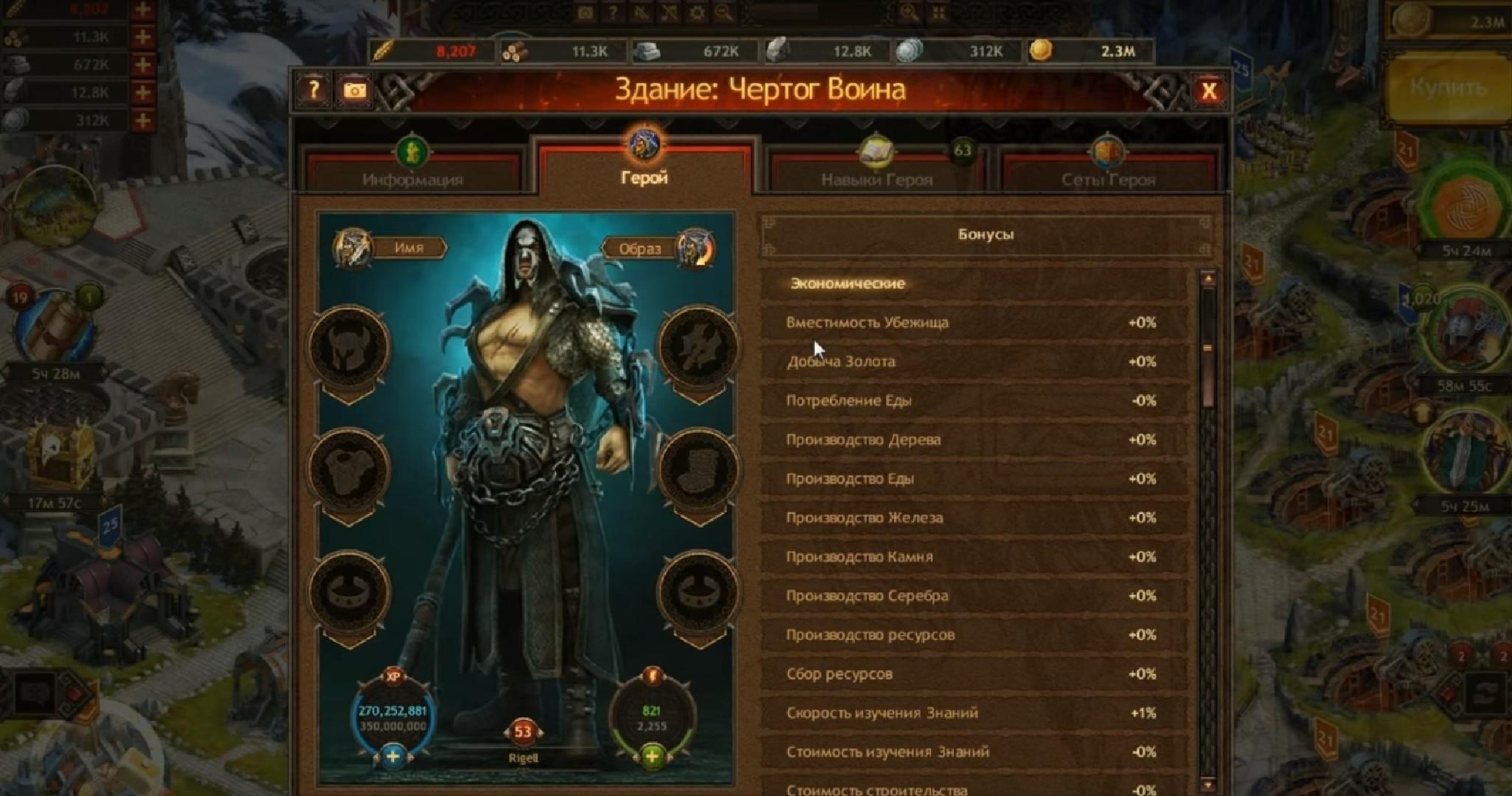 Игра викинги играть онлайн бесплатно без скачивания и регистрации.