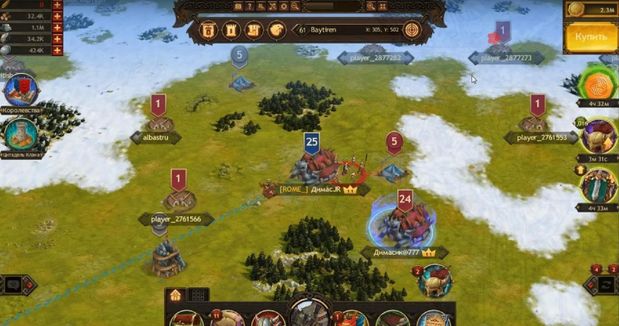 игра викинги война кланов онлайн как играть.
