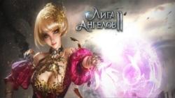 Играть Лига ангелов 2 онлайн в браузере