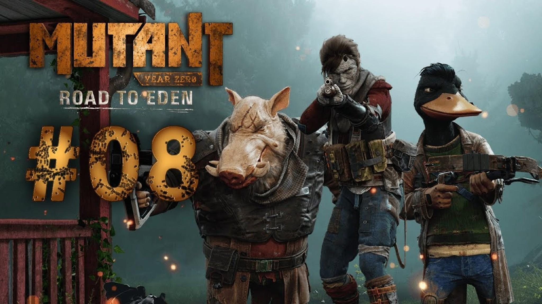 Играть Mutant Year Zero Road to Eden онлайн