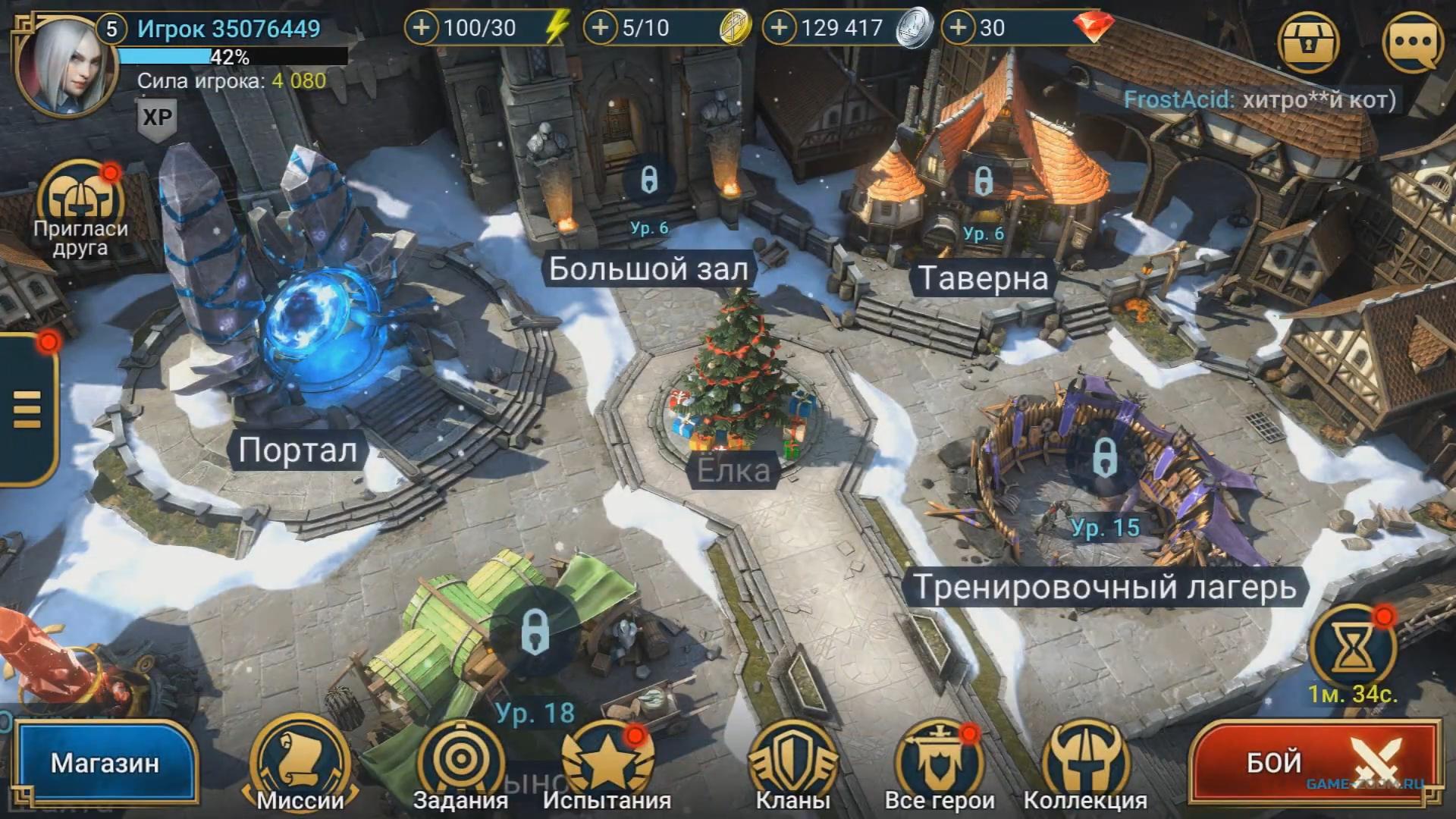 raid shadow legends играть на пк