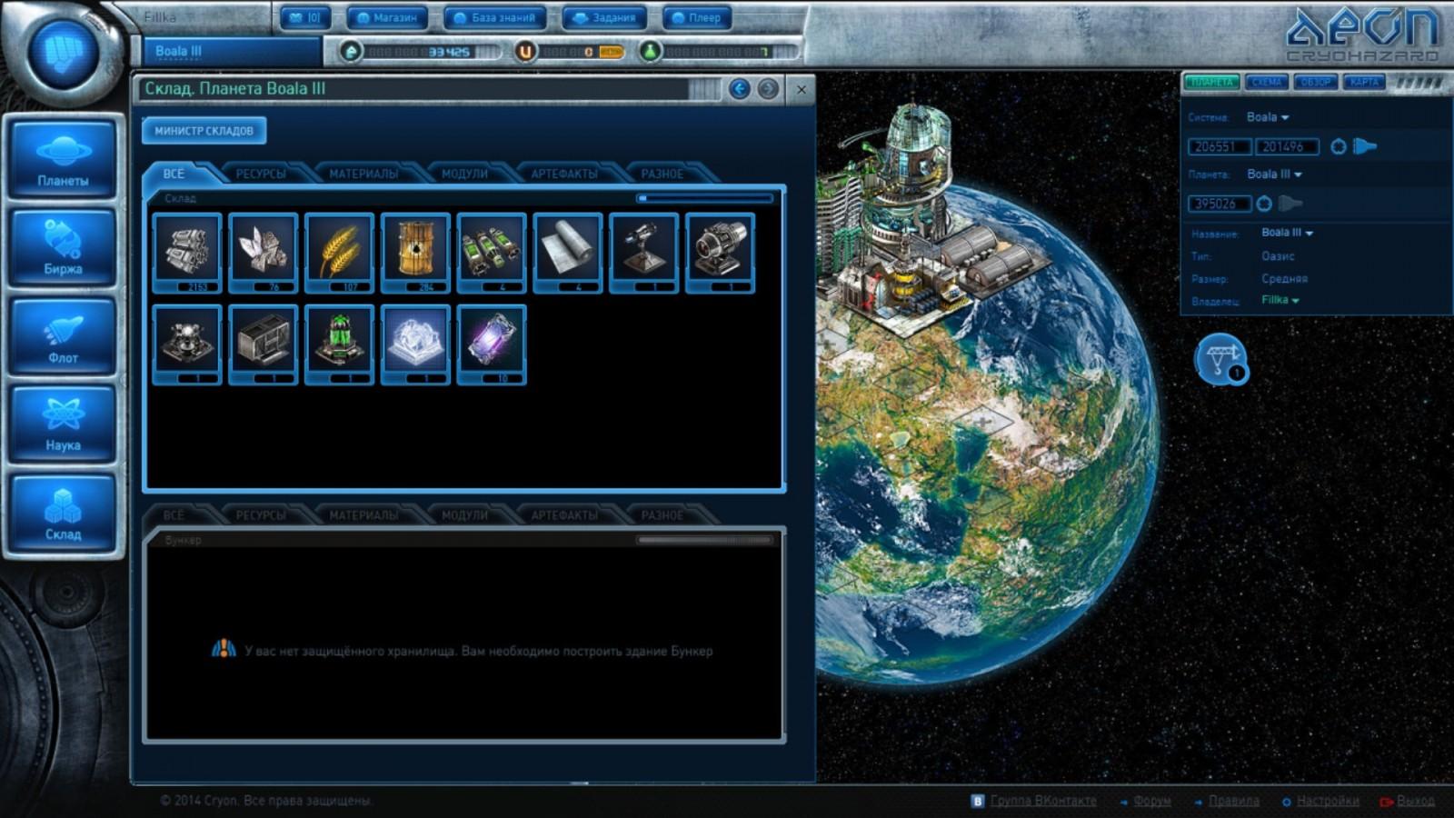 Играть Aeon Cryohazard в браузере бесплатно