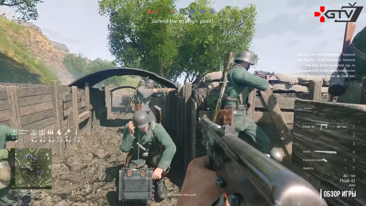 Сражение вместе с отрядом